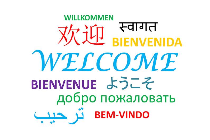 تعلم اللغات العالمية المتعددة