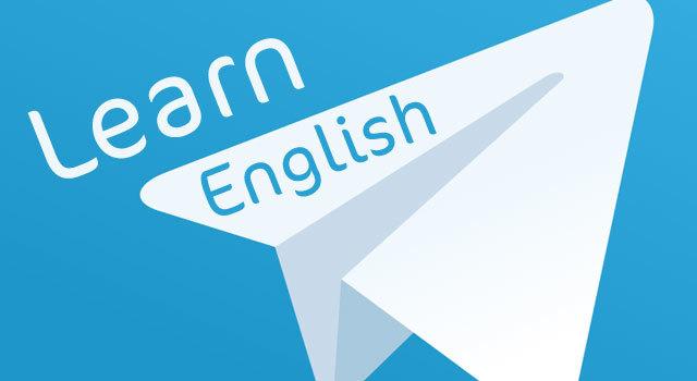 قنوات تيليجرام تعلم انجليزي